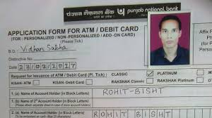 how to fill punjab national bank atm debit card apply form hindi how to fill punjab national bank atm debit card apply form hindi