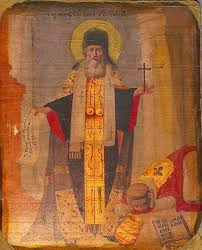 San Marcos... - Misión Ortodoxa Tradicional en Latinoamérica | Facebook