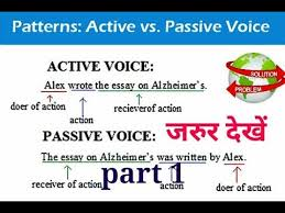 active and passive voice in hindi part  active and passive voice in hindi part 1