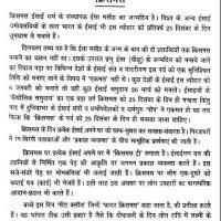 Christmas Day Essay Short Essay On Christmas Day In Hindi Mistyhamel