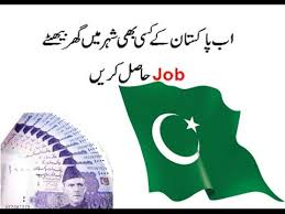 If any student wants to earn money online in Pakistan then he should read  out this post  Because we will discuss online writing jobs for students in      Issuu