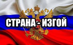 """""""Кому-то захотелось еще более обострить ситуацию на границах с Россией"""", - МИД РФ о высылке своих дипломатов с Эстонии - Цензор.НЕТ 1055"""