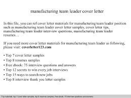 Customer Service Team Leader Cover Letter Manufacturing Team Leader Cover Letter