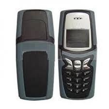 Full Body Housing for Nokia 5210 - Orange