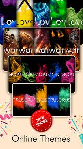 Name Art Design App Name Art Smoke Effect Freelancer
