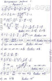 ГДЗ Контрольные работы по математике класс Кузнецова вариант 1вариант 2вариант 3вариант 4 КР 2 Десятичные дроби