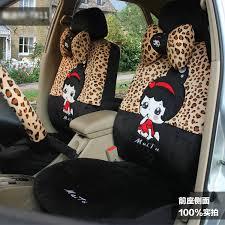 name universal winter velvet cute girls leopard print auto seat cover 18pcs sets black