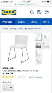 description i have two ikea bernhard chair