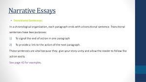 narrative essays 9 narrative essays bull transitional sentences