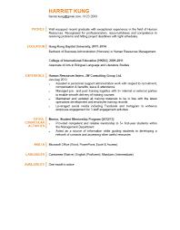 Recent Graduate Resume College Sample New Samples Objective