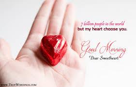 Good Morning My Love Quotes Custom 48 Good Morning Love Quotes For HerHim Morning Love Wishes Photos