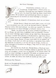 essay extended definition essay sample define independence essay essay definition of essay examples extended definition essay sample define independence essay sample