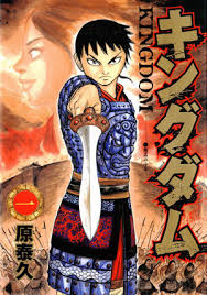 Kingdom » <b>Манга</b>-тян - <b>манга</b> онлайн бесплатно
