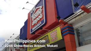 images home depot. CW Home Depot Makati Chino Roces Avenue By HourPhilippines.com Images