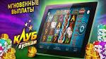 Выигрываем на платформе онлайн-казино с 777 Оригинал