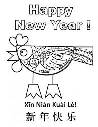 Small Picture 67 best Year of the Rooster Chinese New Year images on Pinterest