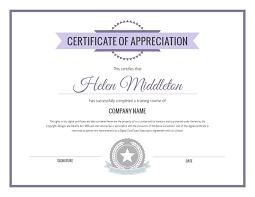 Training Course Of Appreciation Certificate Template Visme