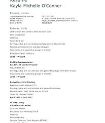 Executive Housekeeper Cover Letter Housekeeping Executive