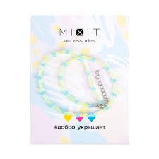 MIXIT — интернет-магазин уходовой и декоративной косметики