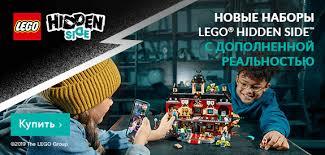 <b>LEGO star wars</b> в интернет-магазине Wildberries.ru