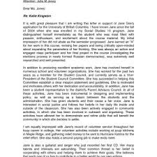 College Recommendation Letter From Parent Save Parent College Re ...