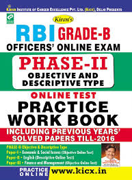 k s rbi grade b officer online exam phase ii objective and  k s rbi grade b officer online exam phase ii objective and descriptive type online test practice work book english