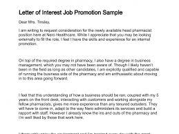 Internal Job Letter Of Interest Sample Cover Letter For Internal