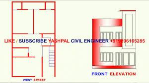 Vastu West Face House Map 20x40