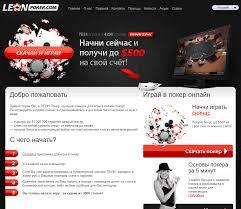 бонус код париматч покере