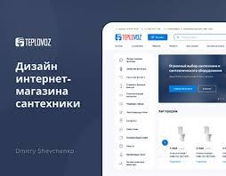 Dmitry Shevchenko on Behance