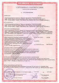 Сертификация кабелей контрольных КВВГнг А frls КВВГЭнг А frls  Сертификация кабелей контрольных КВВГнг А frls КВВГЭнг А frls