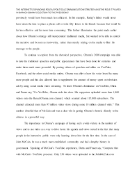 how to be famous essay summary