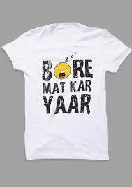 Design T Shirt Quotes Bore Mat Kar Yaar Quote T Shirt For Men