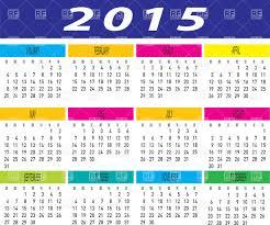 Annual Calendar 2015 Year Calendar Clipart