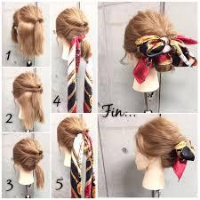 簡単で可愛い自分でできるヘアアレンジ ボブレングスpart3 スカーフ