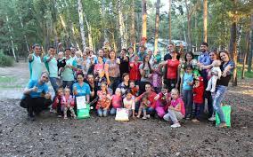 Курганский Дом молодёжи организовал Семейный досуг Молодёжный  Курганский Дом молодёжи организовал Семейный досуг