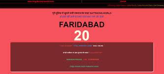 Faridabad Ka Chart Satta King Faridabad Gali Result King Chart