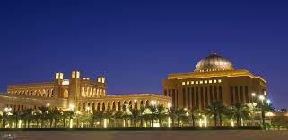 جريدة الرياض | جامعة الأميرة نورة بنت عبدالرحمن تطلق هويتها البحثية