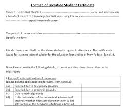 Character Certificate Sample In Bangladesh Best Of Request Letter