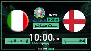 بث مباشر مشاهدة مباراة إيطاليا ضد إنجلترا الأحد 11-7-2021 في نهائي يورو  2020 - واتس كورة