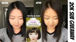 Etude House Bubble Dye Review 7 Khaki Brown 20k Sub Giveaway Closed Heyimvicky