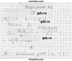 ГДЗ по алгебре для класса А П Ершова алгебра  ГДЗ решебник по алгебре 9 класс самостоятельные и контрольные работы геометрия