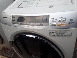 Máy giặt Panasonic NA-VX7000 9kg sấy block màu trắng - Điện lạnh, Máy, Gia  dụng tại TP HCM - 28859793
