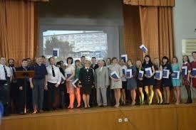 Вручение дипломов о высшем образовании в ОИВТ Омский институт  Вручение дипломов о высшем образовании в ОИВТ