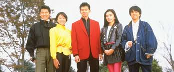 Light Squadron Maskman Light Squadron Maskman Tv Series 1987 1988 Photo Gallery