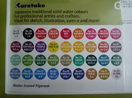 Gansai Tambi Color Chart Kuretake Gansai Tambi Color Names In 2019 Watercolor