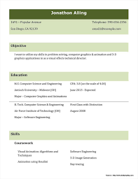 Cool Freshers Resume Format Pdf Free Download Images Entry Level