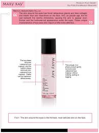 mary kay oil free eye makeup remover 110