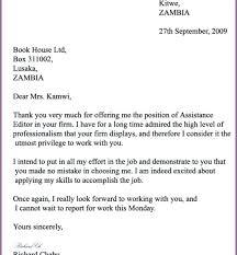 Formal Letter Format Samples Business Letter Format Sample Pdf Cover Format Sample Letter To