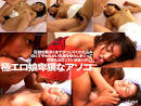 「今井絵里子+エロ」の画像検索結果